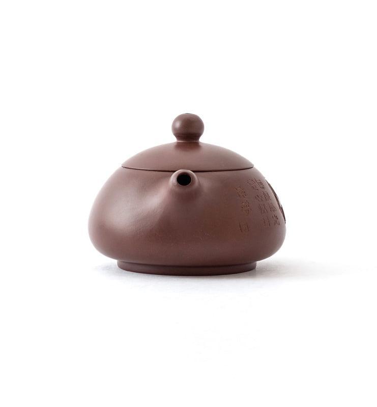 Чайник из исинской глины 100 мл.  - фото 5