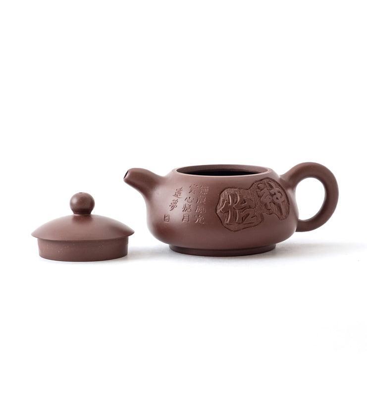 Чайник из исинской глины 100 мл.  - фото 3