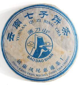 "baodao blue1 e1612950912109 278x300 - Шэн Пуэр ""Бао Дао Шэн"" прессованный чай 2015г (№300)"
