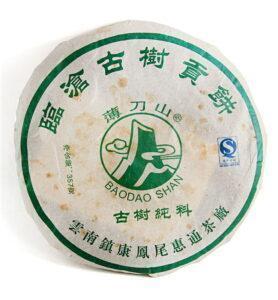 Шэн Пуэр «Бао Дао Шэн» прессованный чай 2014г (№300)  - фото