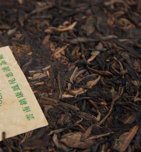 Шэн Пуэр «Бао Дао Шэн» прессованный чай 2014г (№300)  - фото 2