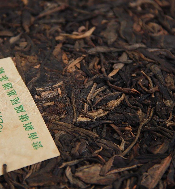 """baodao green 2 - Шэн Пуэр """"Бао Дао Шэн"""" прессованный чай 2014г (№300)"""