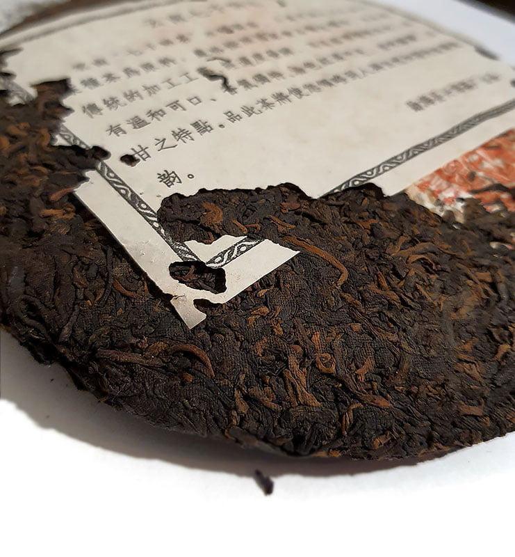 Шу Пуэр Ци Цзи Бин из Мэнхая выдержанный 2006г. (№ 1200)  - фото 3