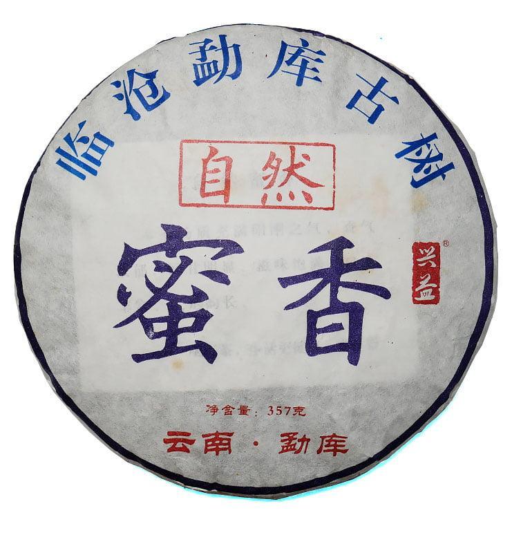 Шэн Пуэр «Менку Гу Шу Мисян» чай 2015 г (№400)  - фото