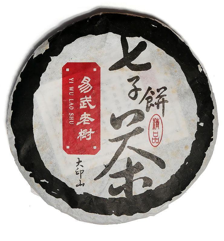 Шэн Пуэр «И У Лао Шэн» прессованный чай 2002 г (№1000)  - фото