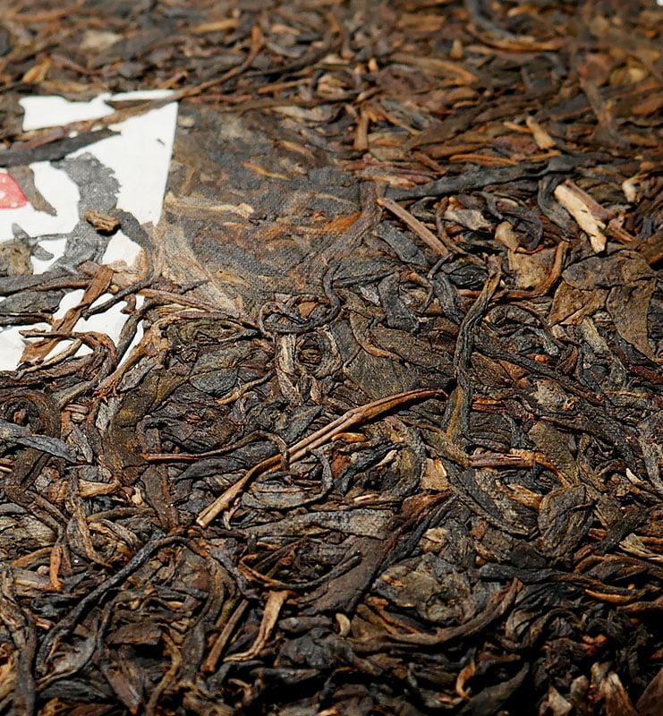 Шэн Пуэр «И У Лао Шэн» прессованный чай 2002 г (№1000)  - фото 2