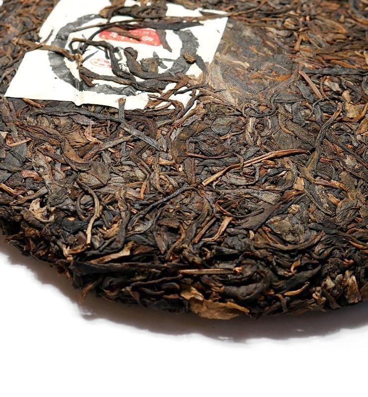 Шэн Пуэр «И У Лао Шэн» прессованный чай 2002 г (№1000)  - фото 3