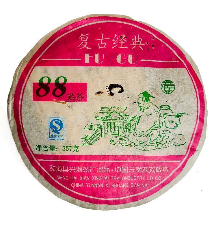"""pinki 111 - Шу Пуэр """"Фу Гу 88"""" чай выдержанный 2006г. (№800)"""