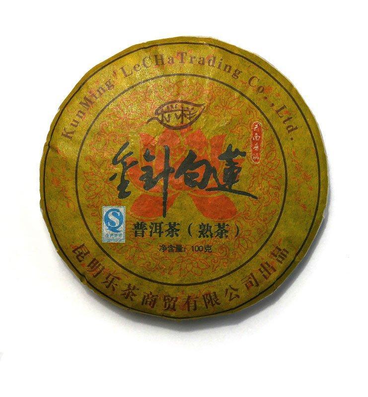 Шу Пуэр «Сяо Цзинь Чжень Бай Лянь» мини-блинчик (№300)  - фото