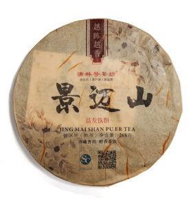 Шу Пуэр «Цзинь Май Шань Шу» чай 2019г (№480)  - фото
