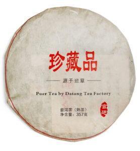 "Шу Пуер ""Гун Тін Ци Цзи Бін"" чай 2014 р (№580)"