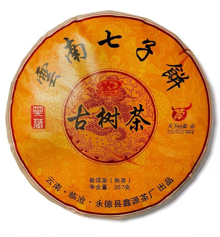 Чай Шу Пуэр «Гу Шу Ча» 2016г (№180)  - фото 2