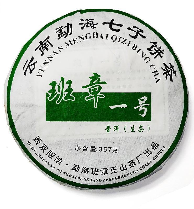 """Шэн Пуэр """"Бань Чжан И Хоу"""" чай 2006г (№360)"""