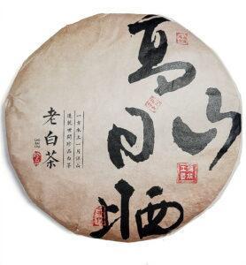 Белый прессованный чай «Лао Бай Ча Бин» 2016г (№600)  - фото