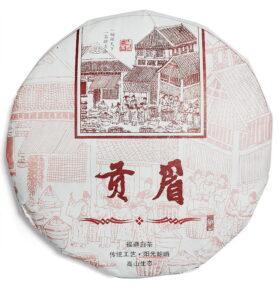 Белый прессованный чай «Гун Мэй Бин» 2018г (№480)  - фото