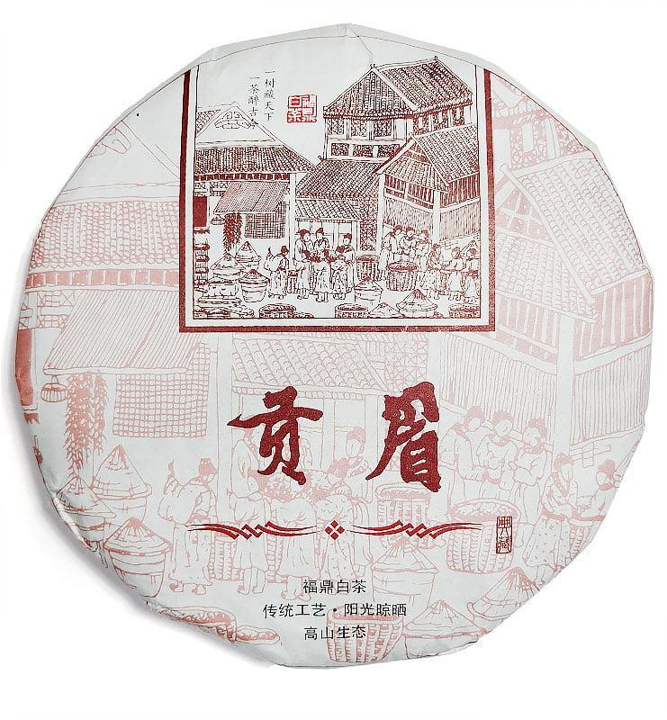 """laowhb 1 - Белый прессованный чай """"Гун Мэй Бин"""" 2018г (№480)"""