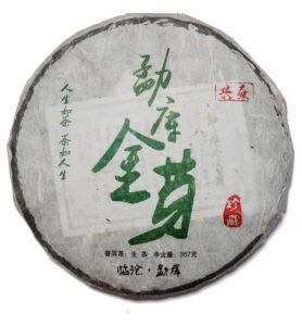 "menku ci ja 1 278x300 - Шэн Пуэр ""Менку Цзинь Я"" чай 2016г (№700)"