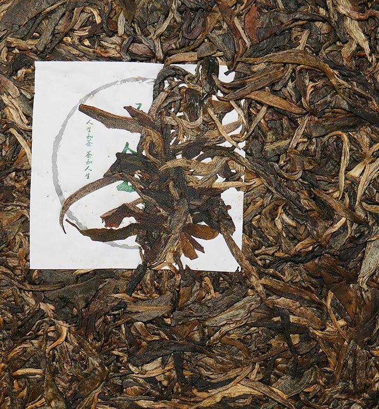 Шэн Пуэр «Менку Цзинь Я» чай 2016г (№700)  - фото 3