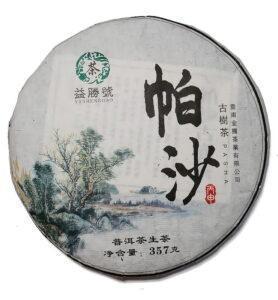 """pa sha cjao mu 1 278x300 - Шэн Пуэр """"Па Ша Цяо Му"""" чай 2016г (№480)"""