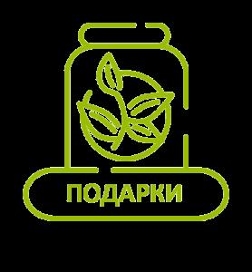teaicons 500 04 bg 278x300 - Интернет магазин