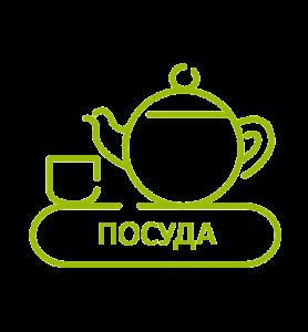 teaicons 500 12 bg 278x300 - Интернет магазин