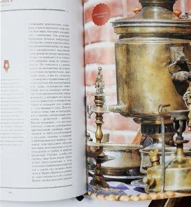 """Книга """"Чай"""", В.В. Похлебкин, 2-е издание"""