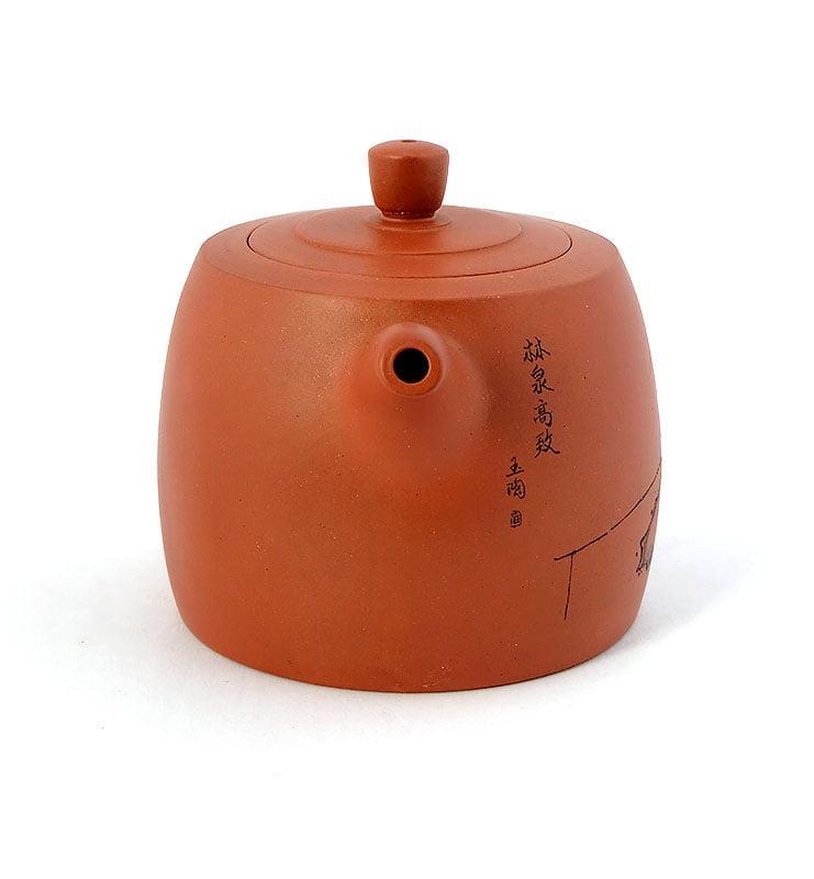 Чайник из исинской глины «Цзинлань» (Ограда колодца) 225 мл.  - фото 6
