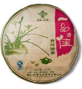 Шэн Пуэр «И Пин Цзя» чай 2006г (№580)  - фото