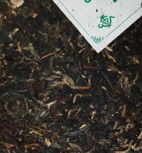 Шэн Пуэр «И Пин Цзя» чай 2006г (№580)  - фото 3