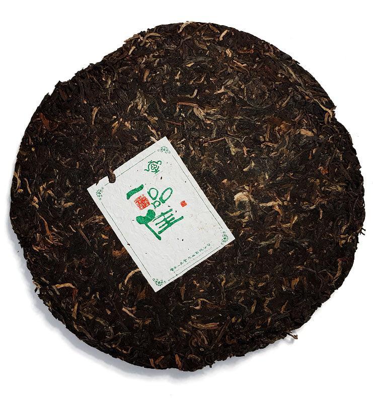 Шэн Пуэр «И Пин Цзя» чай 2006г (№580)  - фото 6