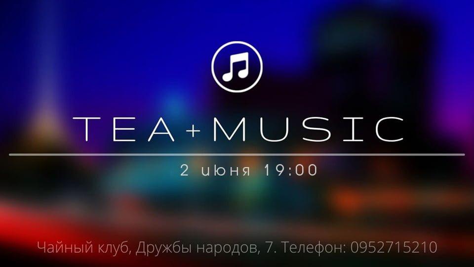 teamusic 2 960 - Музыка и чай