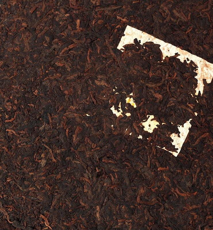 """Чай Шу Пуэр """"Гун Тин Цзинь Сюй"""" 2008г (№250)"""