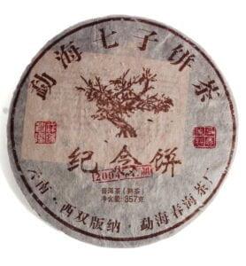"""Чай Шу Пуер """"Цзіньень Бін"""" 2004р (№600)"""