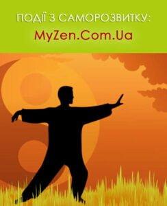 Чайний Клуб: MyZen