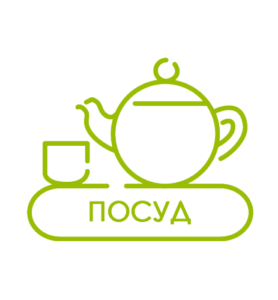 teaicons 500 12 bgukr 278x300 - Интернет-магазин